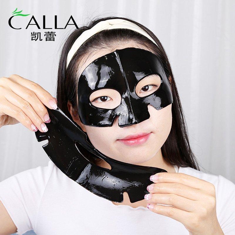 Calla-Find Wholesale Facial Mask Products Suppliers   Calla Facial Masks