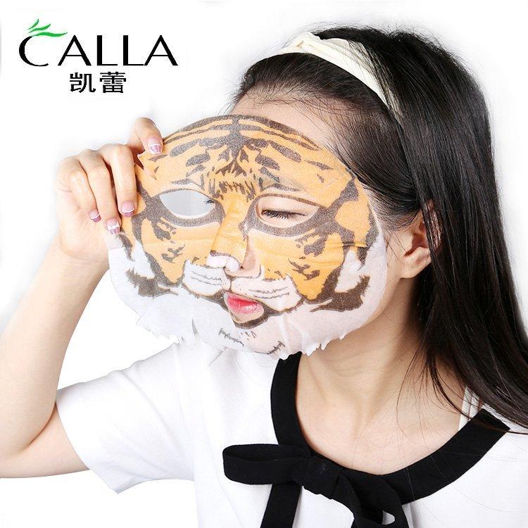 Facial Mask Nonwoven Beauty Facial Moisturizing Animal Whitening