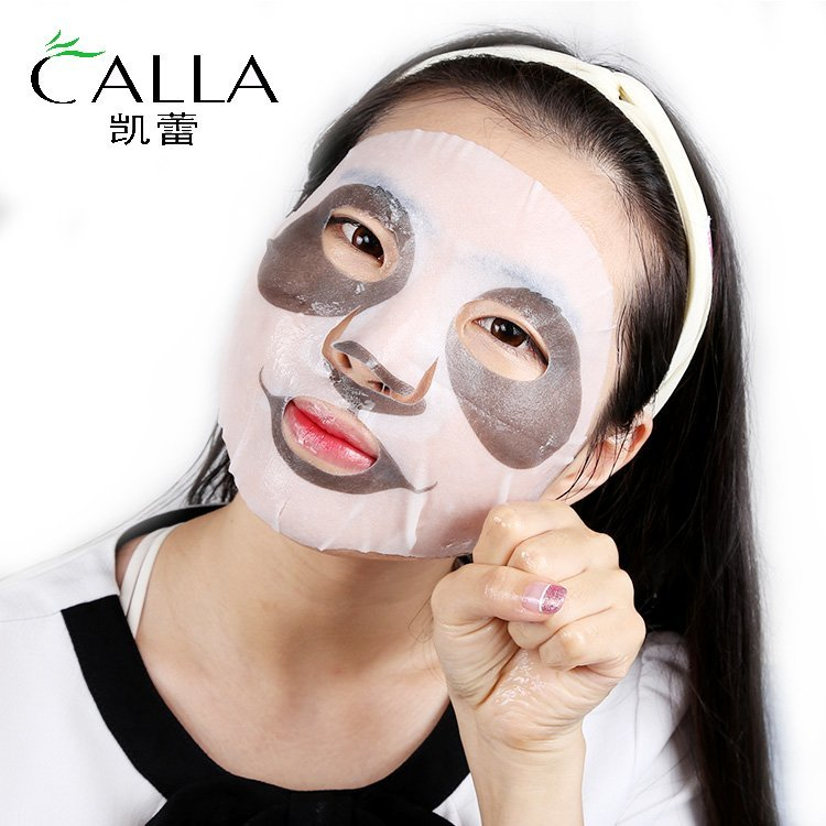 It's just a graphic of Geeky Korean Face Mask Private Label