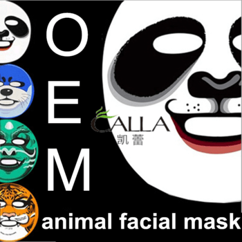 Calla-Private Label Custom Non Woven Animal Facial Mask   Face Mask
