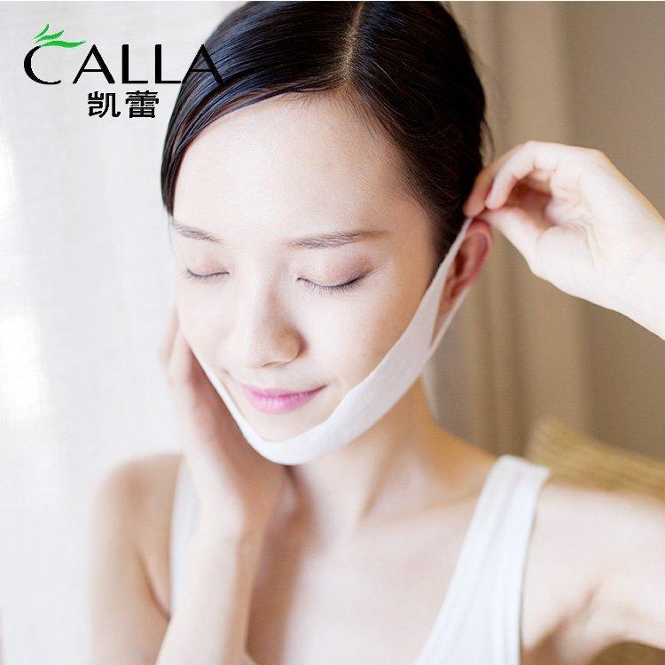 Vshape V Line Facial Sheet My Beauty Diary Face Mask Private Logo
