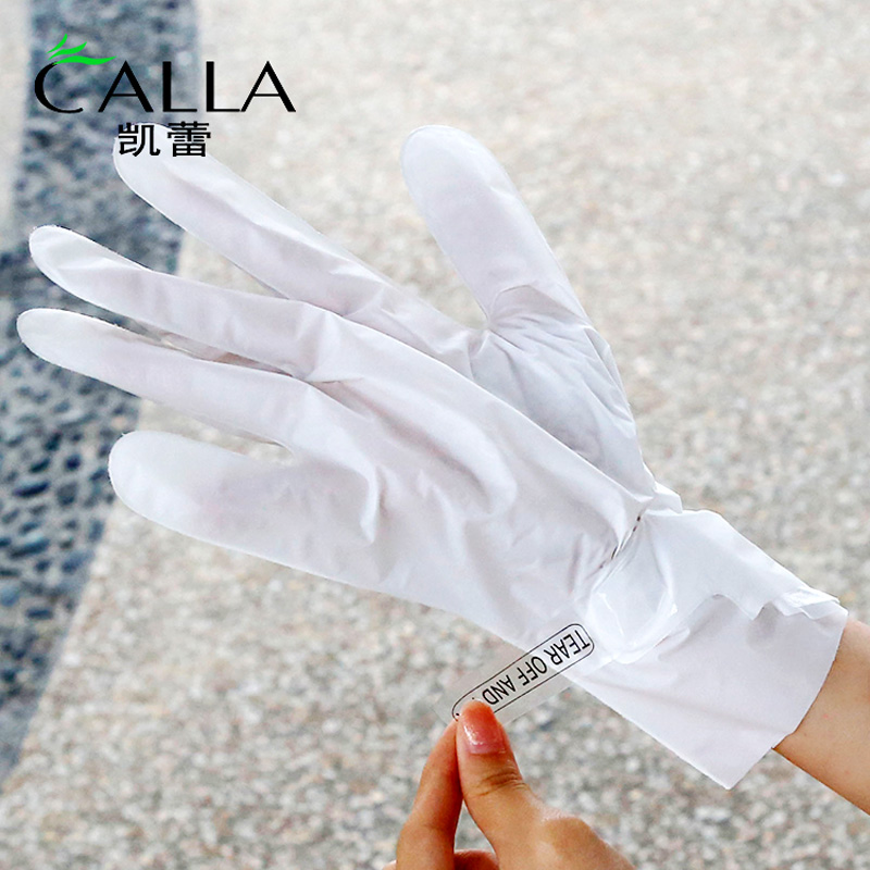 Calla-Professional Best Hand Mask Hand Whitening Mask Manufacture