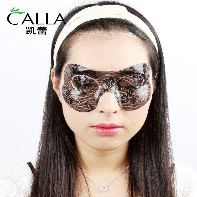 Repairing and Anti-aging Black Lace Hydro gel Eye Mask
