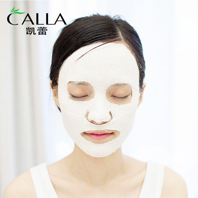 Blackhead Remover Face Mask Korea Cleansing Facial Sheet