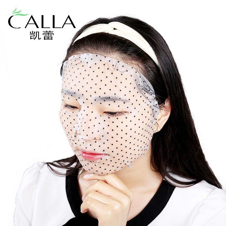 Magnetic Face Mask Repairing Facial Sheet Nourishing OEM ODM Korean