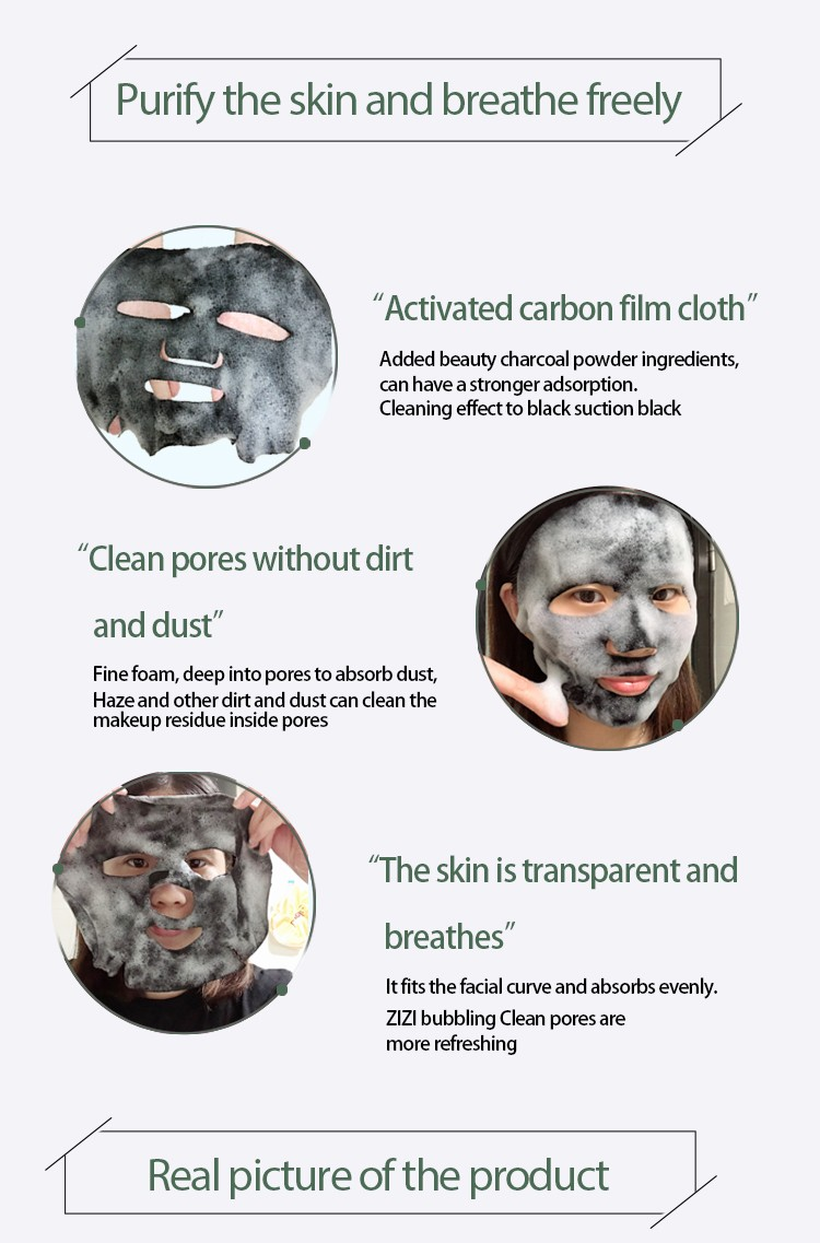 Calla-Personal Care Manufacturers, Good Face Masks For Sensitive Skin Manufacturer-2