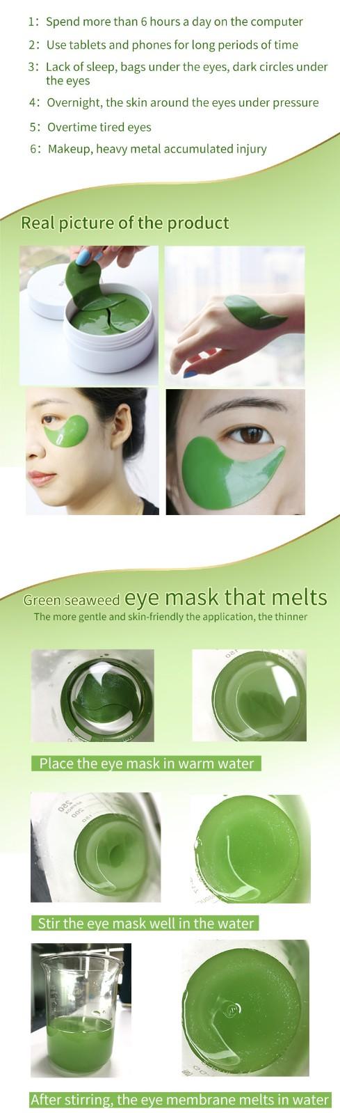 Calla-Oem Repair Eye Mask Manufacturer, Anti Aging Sleep Eye Mask | Calla-1