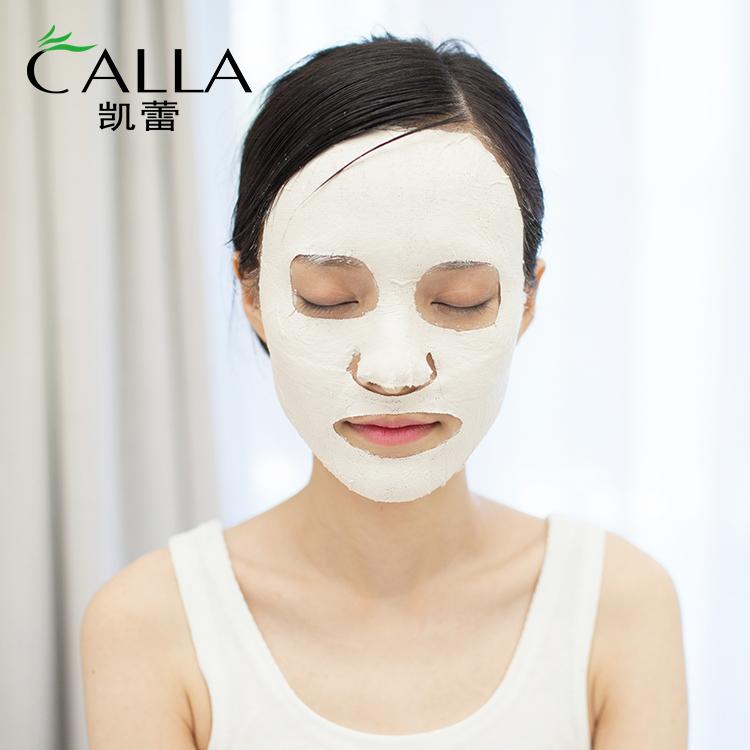 white mud mask