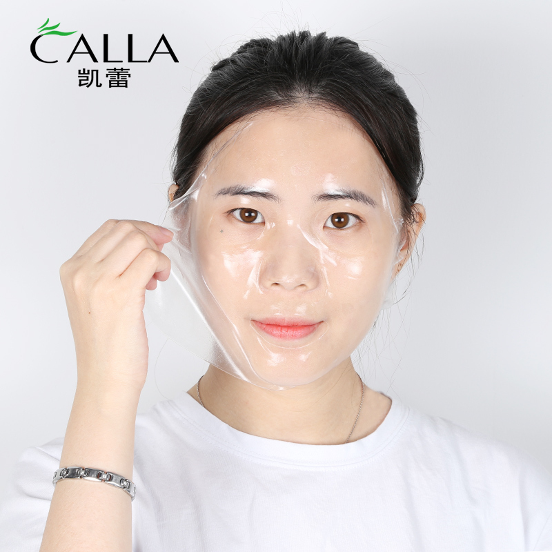 Collagen Hydrogel Face Mask sheet