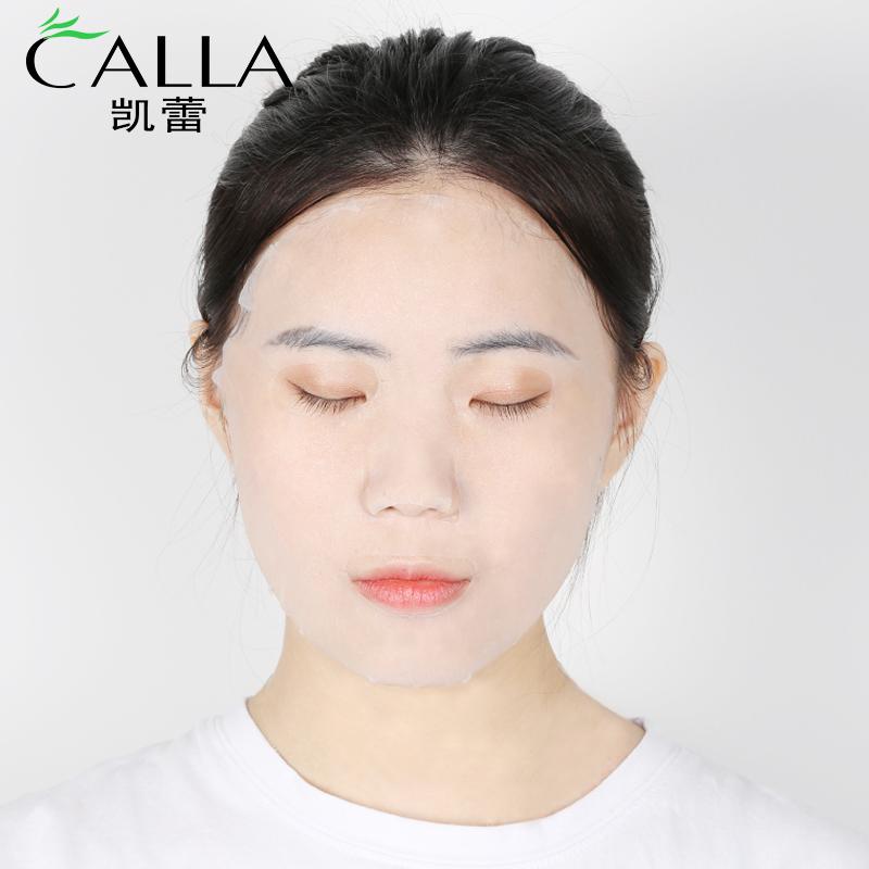 Silky hydrating facial mask