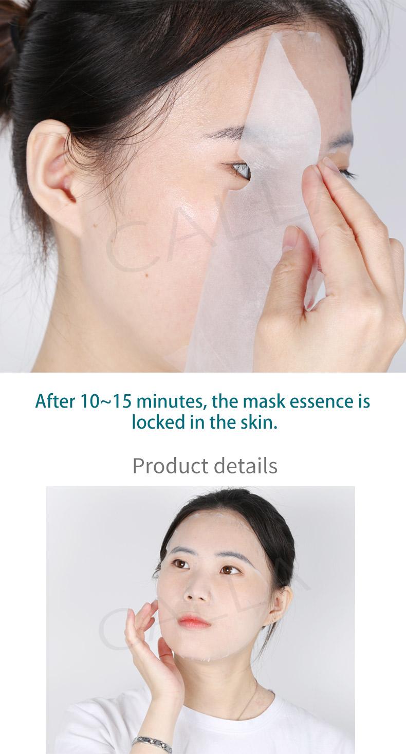 product-Calla-Silky hydrating facial mask-img