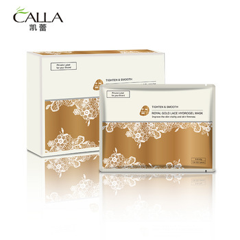 Facial Mask Brightening Moisturizing Hydrogel 24k Gold Luxury Lace