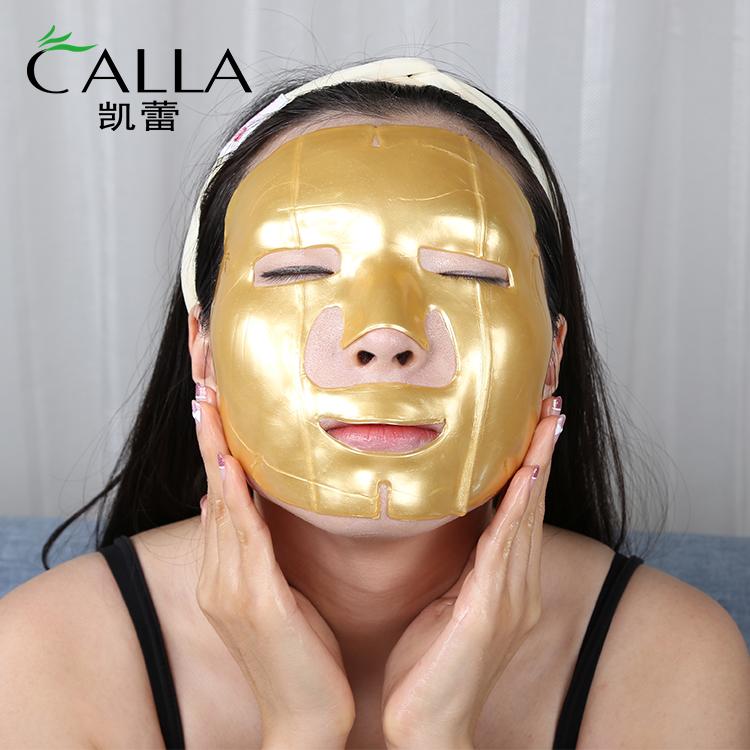 Facial Mask Hydrogel Repairing Crystal Nano Gold Antiwrinkle