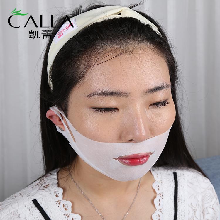 V Shape Lifting Slim Gel Face Sheet Slimming Firming Facial Mask