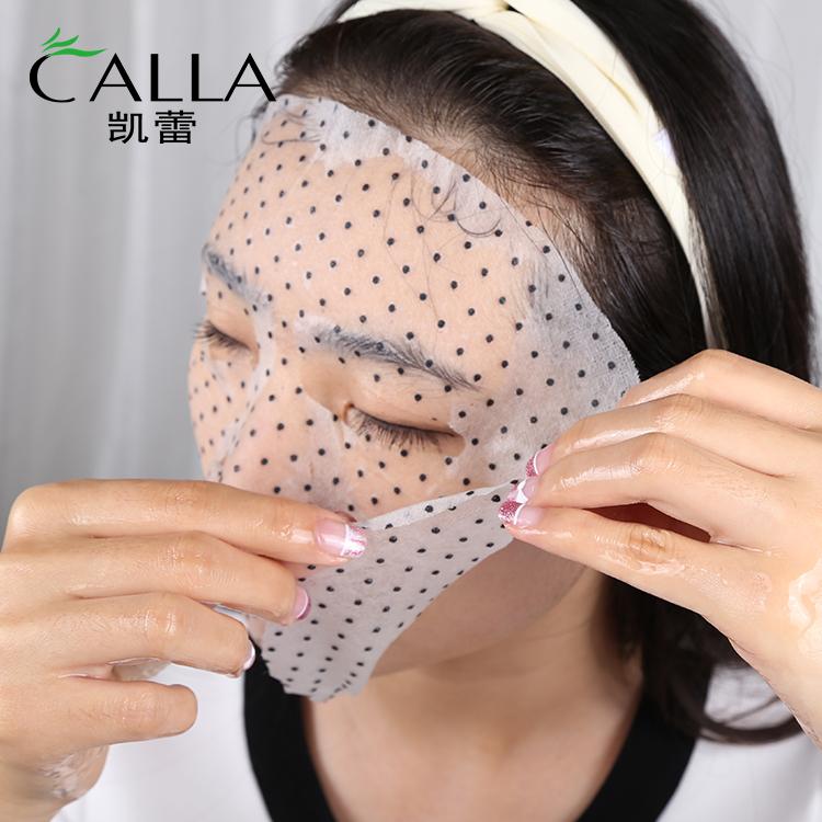 Hyaluronic Acid Whitening Facial Sheet  Magnetic Face Mask For OEM ODM