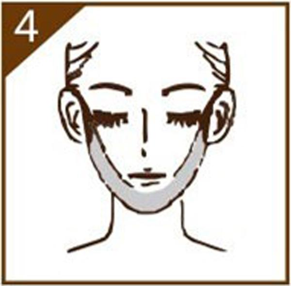 Calla-Korean Hydrogel V Shape Face Slimming Lifting Facial Mask-9