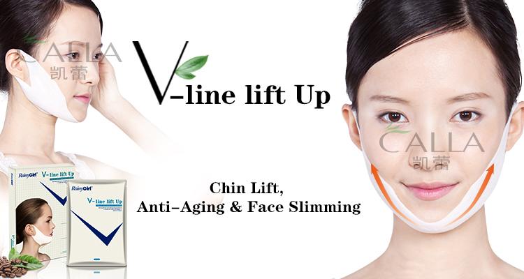 Calla-Korean Hydrogel V Shape Face Slimming Lifting Facial Mask