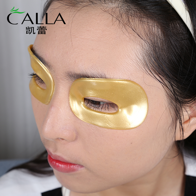 Collagen Anti Wrinkle Gold Eye Mask For OEM Wholesale Good Price