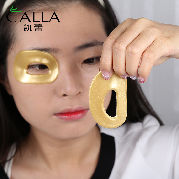 Gold Collagen Gel Eye Mask With Low Price Top Sale