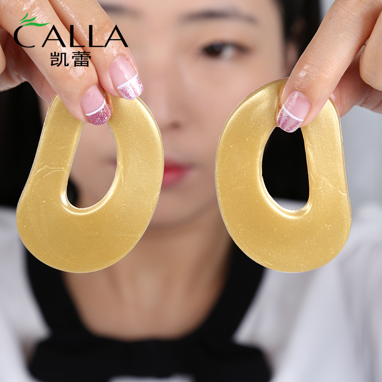 Anti Aging Gold Collagen Crystal Eye Mask Gel Pack