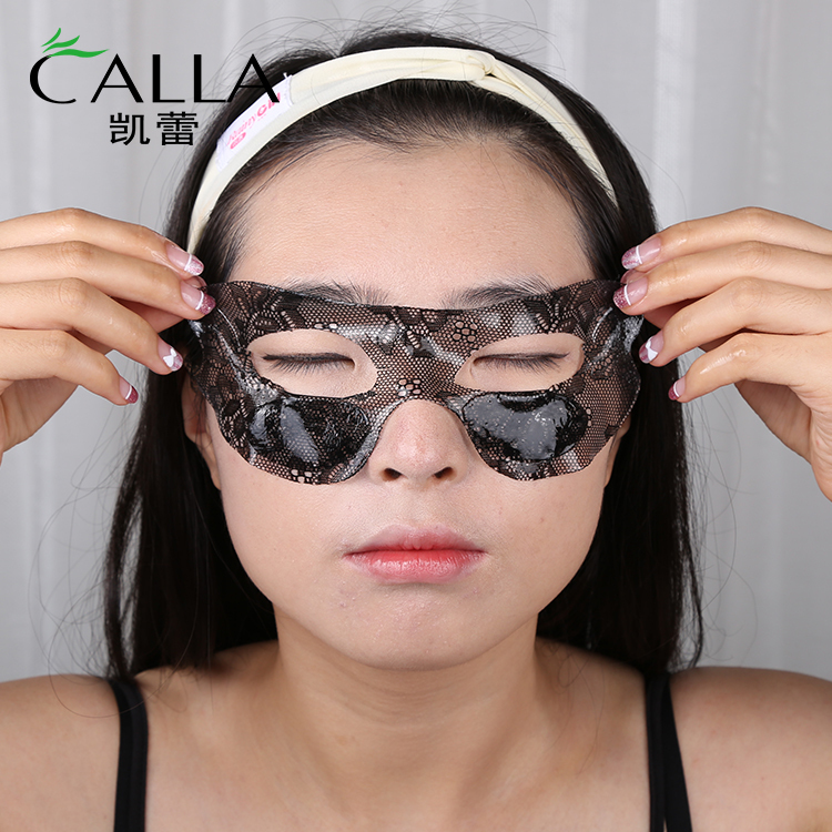 Eyes Beauty Hyaluronic Acid Collagen Skin Care Lace Eye Mask