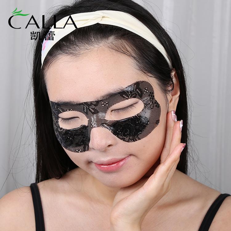 Eyes Beauty Hyaluronic Acid Collagen Skin Care Lace Eye Mask