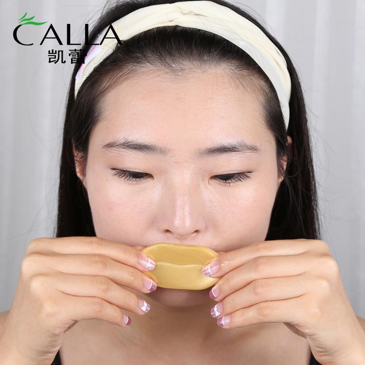 Gold Crystal 24k Gel Lip Mask OEM Private Label