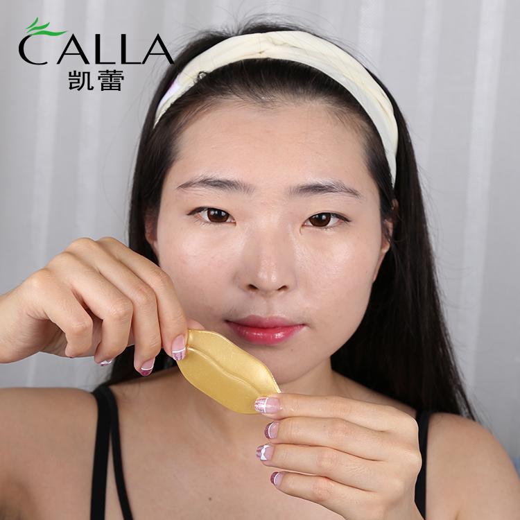 Gold Collagen Crystal Hydrogel Lip Mask