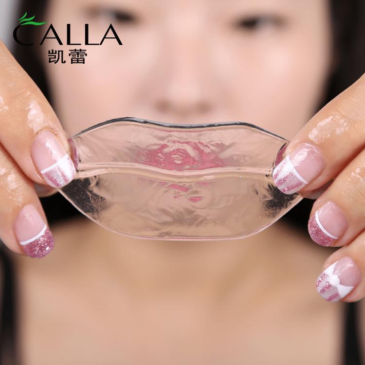 Calla-Sleeping Lip Plumper Mask Oem Good Quality | Best Hydrating Lip Mask Company-8