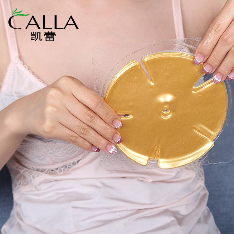Hyaluronic Acid Breast Mask Sheet For Sale OEM ODM