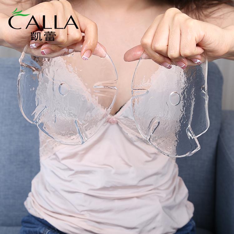 Hyaluronic Acid Collagen Korean Breast Mask