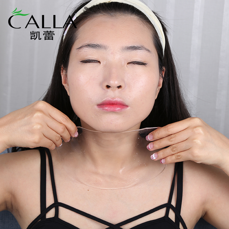 Silicone Neck And Face Mask OEM ODM