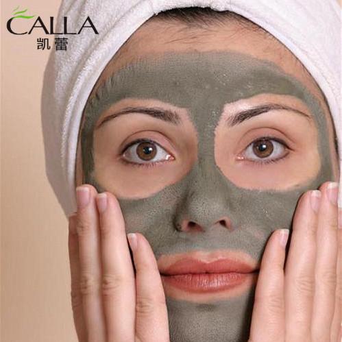 news-Facial Mask, Foot Hand Mask, Eye Mask-Calla-img