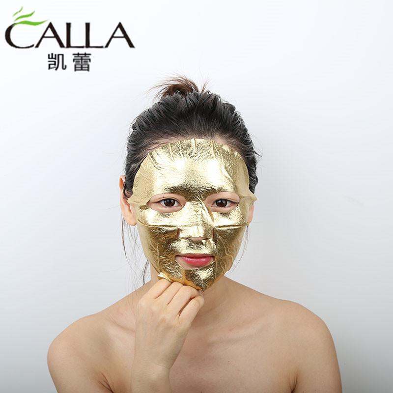 New Arrival 24k Facial Metallic Gold Foil Face Mask Sheet