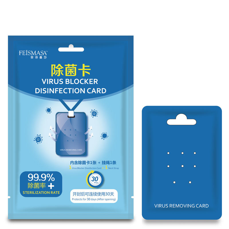 FEISMASA Chlorine Dioxide Removing Virs Block Anti-virus Antibacterial Portable Disinfectant Hangtag Sterilization ClO2  Card