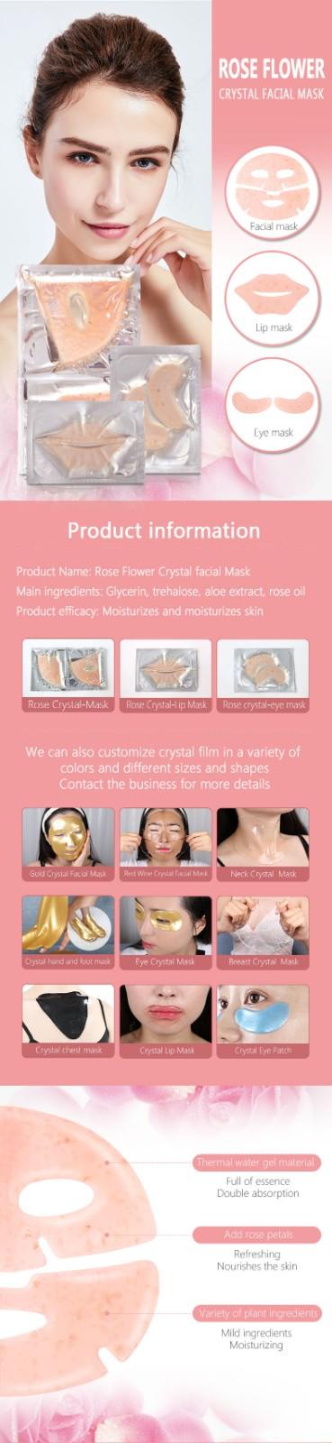 news-Calla-High Quality Moisturizing Pink Hydrogel Disposable Skin Care Lip Mask-img
